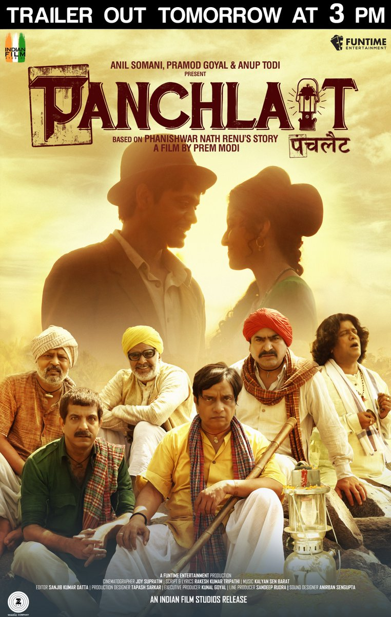 Panchlait trailer: Prem Chand's movie looks beautiful and with great actors
