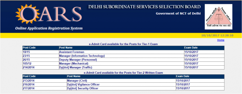 DSSSB admit card 2017 released at dsssbonline.nic.in; Check DTC Tier I, Tier II exam date here