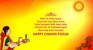 Chhath-Puja-Wishes