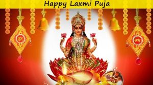 Happy-Lakshmi-Puja-Wishes