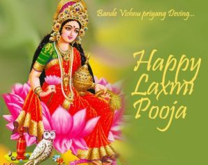 Happy-Laxmi-Pooja-Wish-Picture