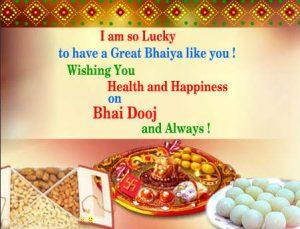 Bhaiya-