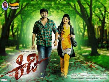 Kidi, Kannada movie review: A standard action flick with nothing more to say