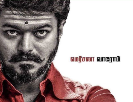 Mersal controversy: Indian film star stands against BJP; Social media overflowed with shame hashtag