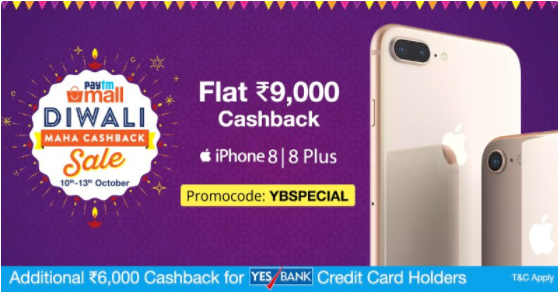 Paytm cashback offer on iphone 8