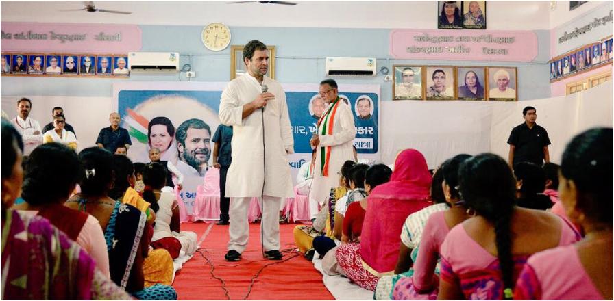 Rahul Gandhi Gujarat: Congress leader attacks on Beti Bachao said amazing transition to Beta Bachao