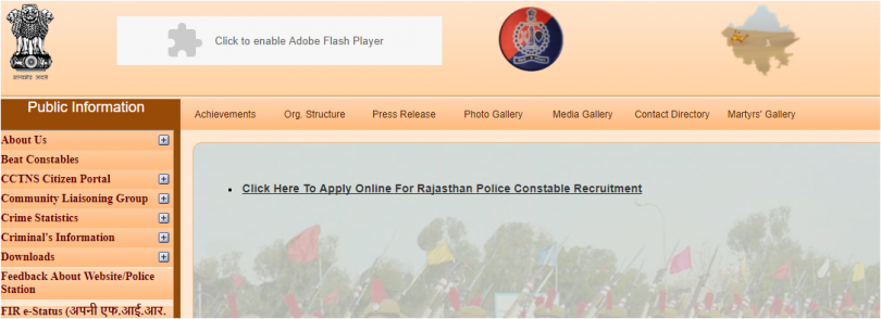 Rajasthan Police Constable registration begins at police.rajasthan.gov.in