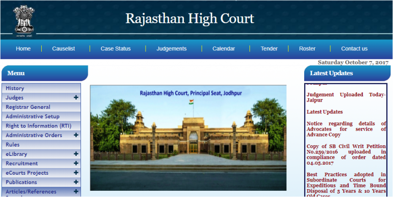 Rajasthan High Court Clerk Admit Card 2017 to be released soon at hcraj.nic.in