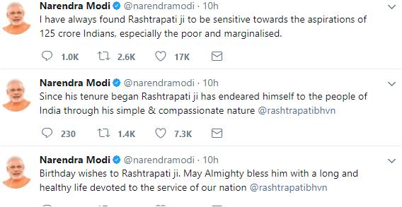 Ramnath birthday wishes