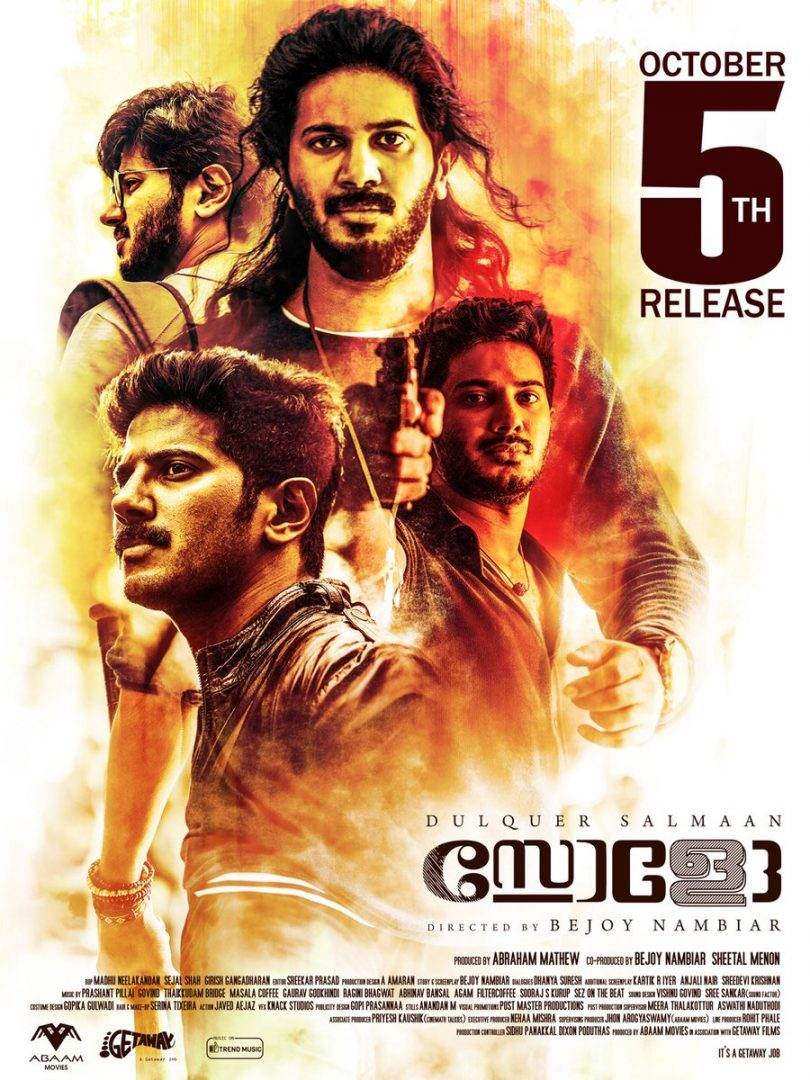 Solo movie review: A Malayalam Visual Treat