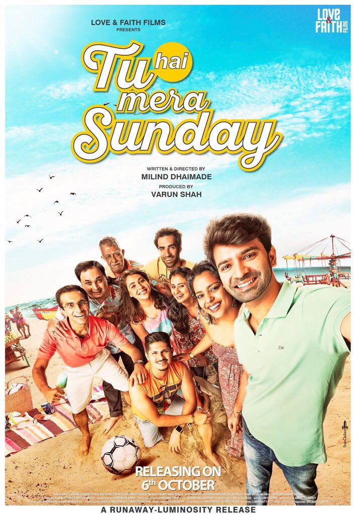 Tu Hai Mera Sunday movie review: Delightful and invigorating.