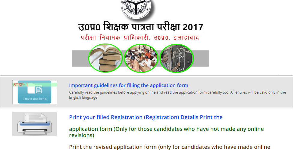 UPTET admit card 2017 to be released today at upbasiceduboard.gov.in