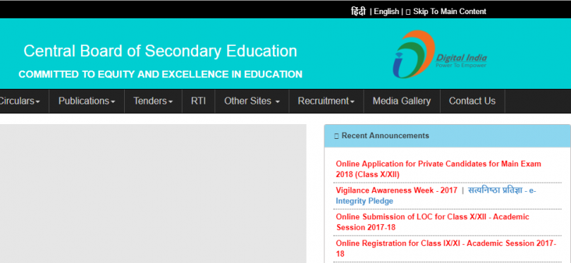 CBSE Board Examination March 2018 applications released