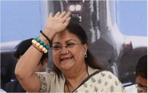 Rajasthan Ordinance: Vasundhara Raje government to rethink over Gag law to shield judges