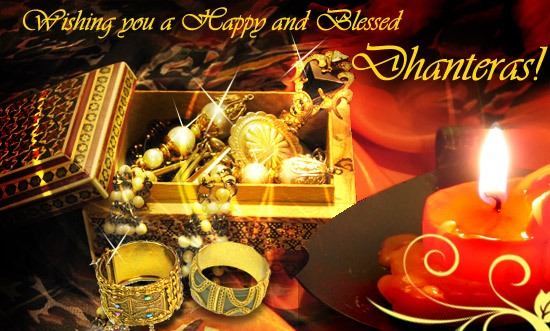 Happy Dhanteras 2017: SMS, Images and Greeting