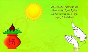 chhath-puja-shayari