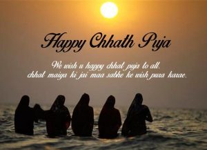 chhath_puja wishes