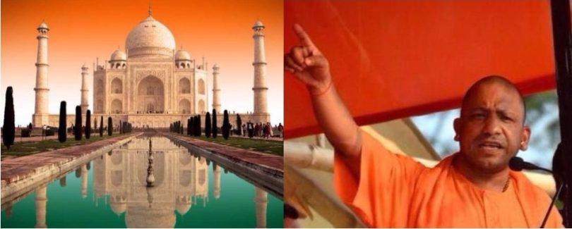 Taj Mahal blacked out from U.P  Paryatan-Apaar Sambhavanaayein