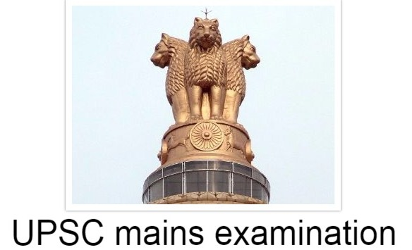 UPSC Civil Services Admit Card Released: Know How to Download