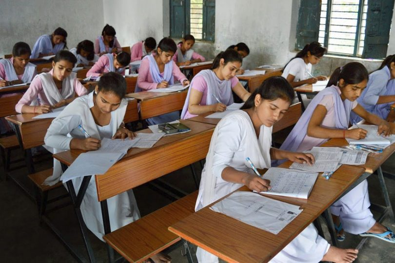 Related image UP Board Exams