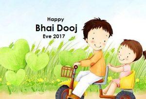 bhai duj 2017