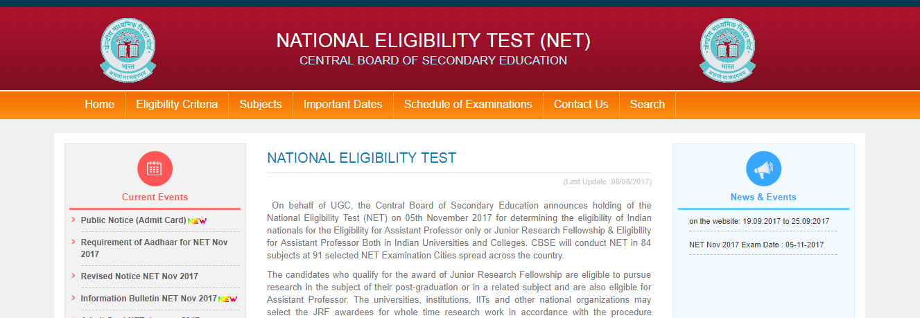 CBSE: Admit cards released for UGC NET-2017