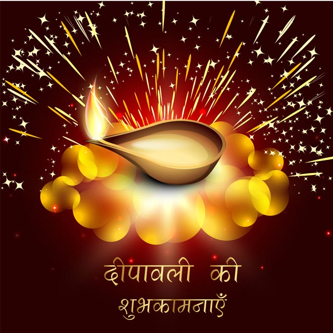 Diwali 2017 best wishes quotes and images m4hsunfo