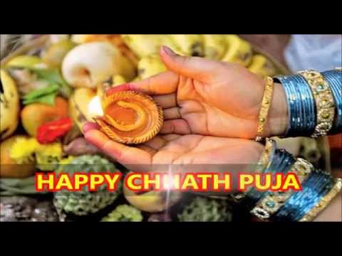 Chhath Puja 2017: SMS, Wishes, Images, and Greetings