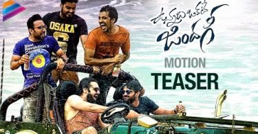 Oxygen movie review: Telugu romantic action entertainer portrays by Gopichand