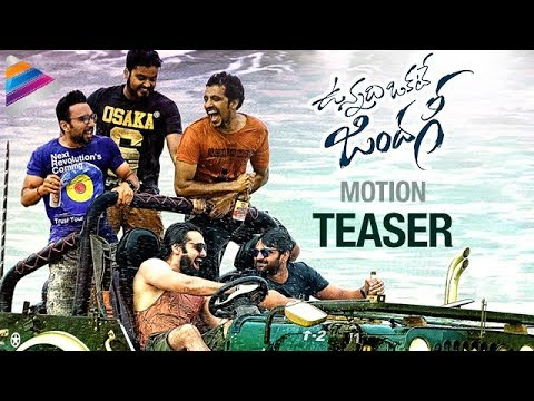 Vunnadhi Okate Zindagi telugu movie review released today on October 27