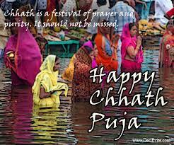 chhath maiya