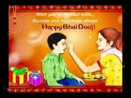 bhaiya duj