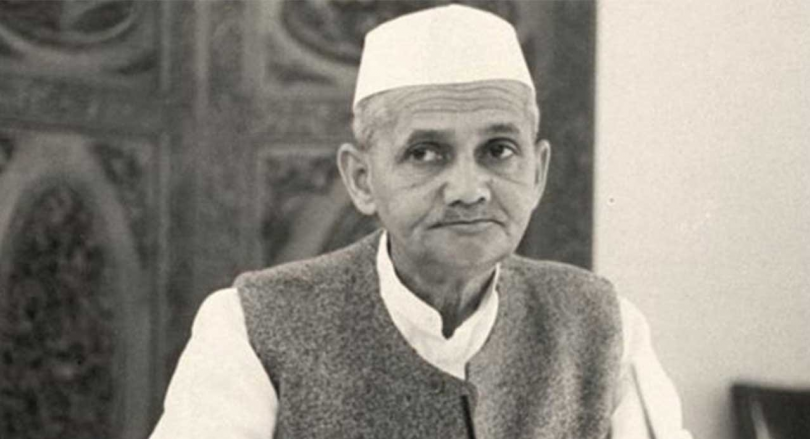 Lal Bahadur Shastri: 2nd PM of the republic country; Let us remember the kindship