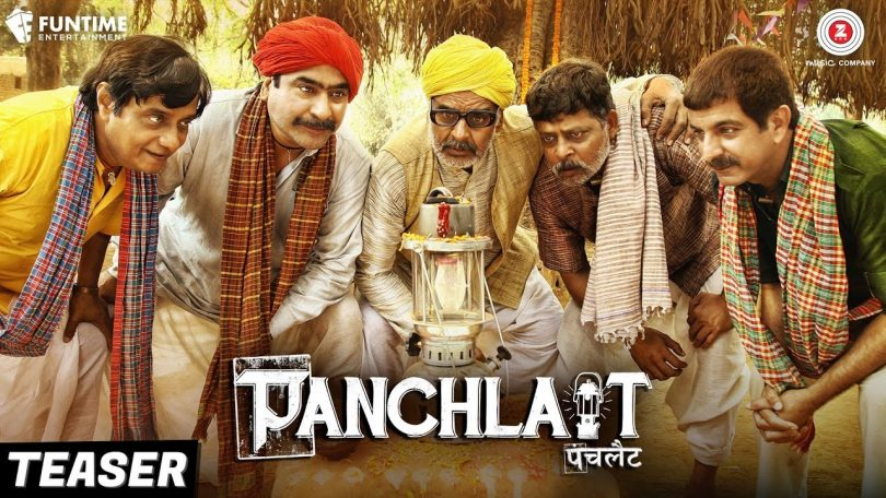 Panchlait teaser released: A socially conscious comedy