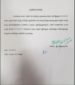 chennai weather - school notice
