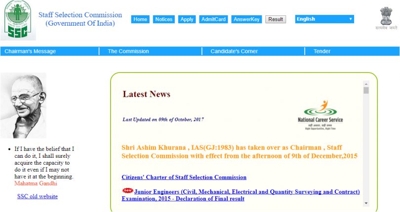 SSC JE Result 2015 declared at ssc.nic.in; Also check here result date of JE 2017