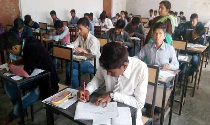 UPMSP released UP Board exam Datesheet of class 10th and 12th
