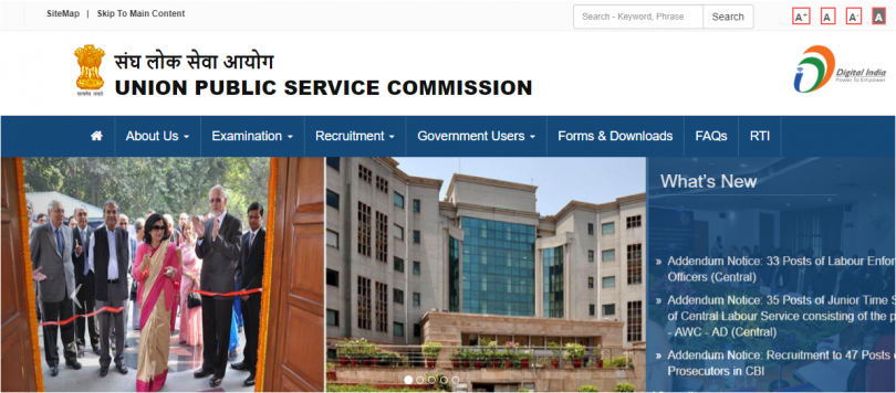 UPSC CMSE notification released regarding the changes in syllabus and exam pattern