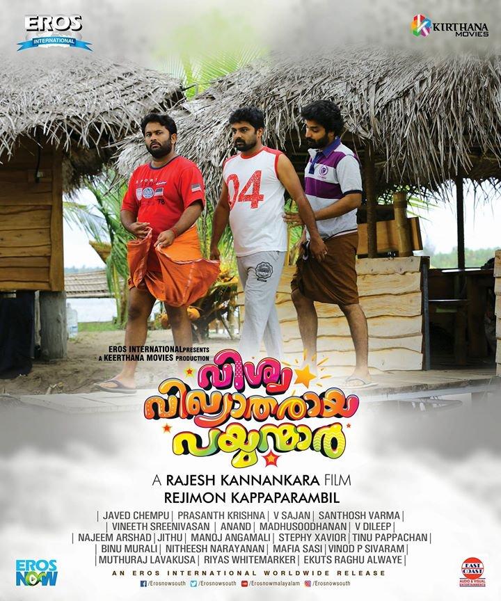 Vishwa Vikyatharaya Payyanmar Review- The Malayali comedy-drama is worth watching