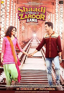 Shaadi Mein Zaroor Aana Box Office collection: the movie disappoints due to competition