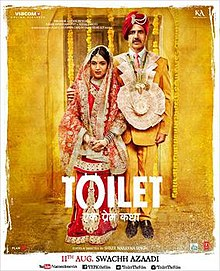 Toilet Ek Prem Katha to premiere on Zee TV at 12 pm