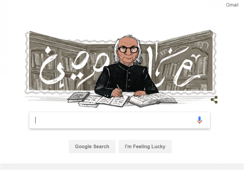 Abdul Qavi Desnavi 87th birth anniversary marks by Google Doodle today