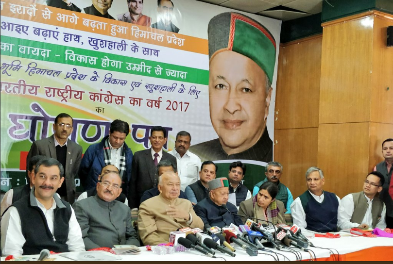 Himachal Election: Congress Manifesto (Ghoshna Patra) released by Kaul Singh Thakur