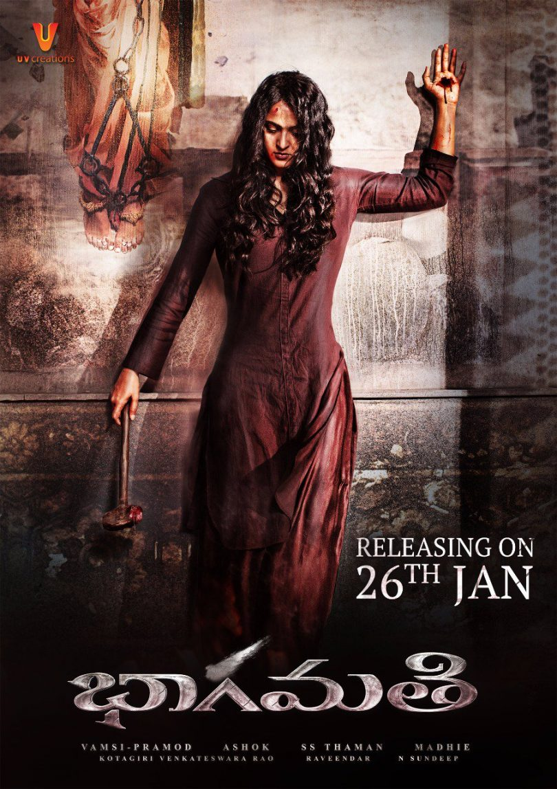 Anushka Shetty's 'Bhaagamathie' is all set to release on 26 January 2018