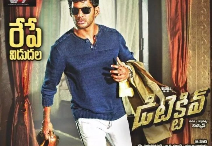 Detective (Telugu) Movie Review: Vishal stuck with challenging Cases