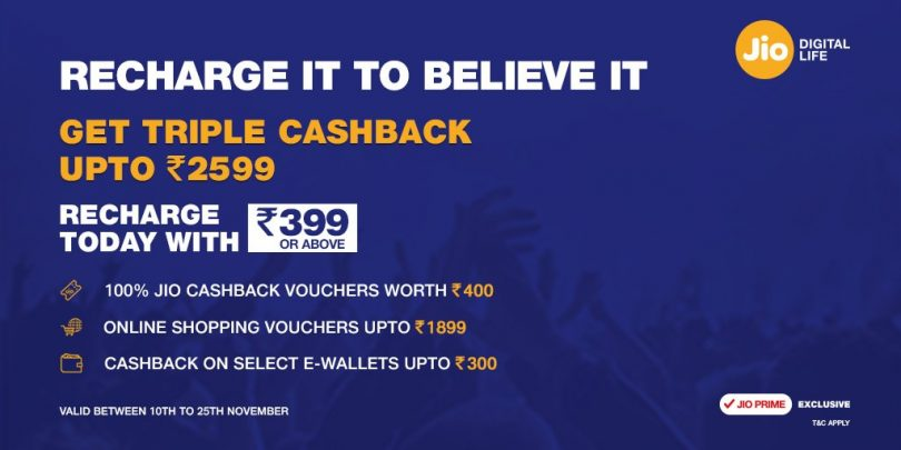 Good News for Jio customers, Reliance Jio offers 2499 cashback on recharge of 399