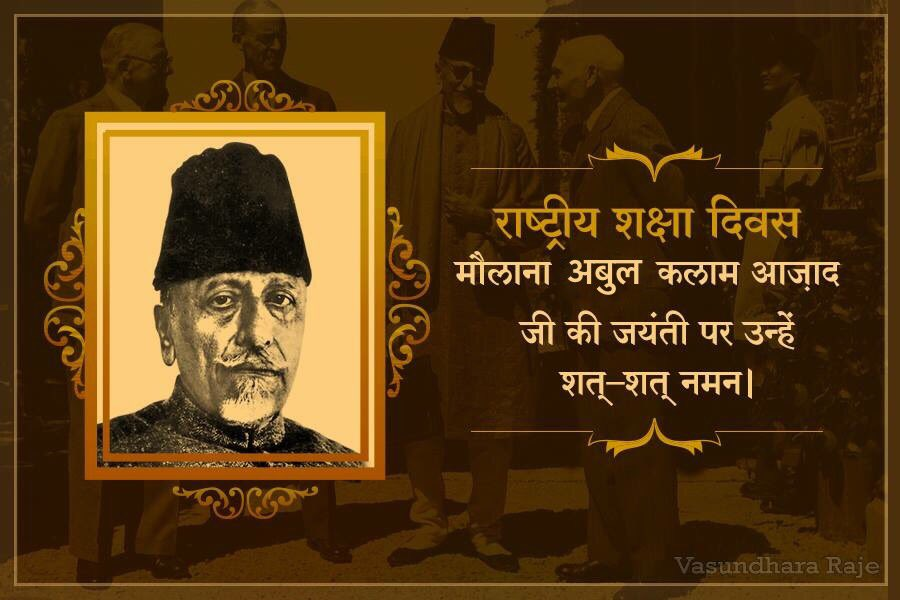 Rich tributes paid to Abul Kalam Azad