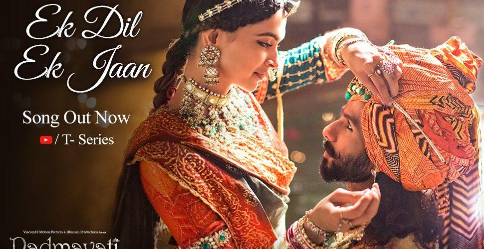 Padmavati Ek Dil Ek Jaan song released: Deepika Padukone and Shahid Kapoor swoon in the epic romance