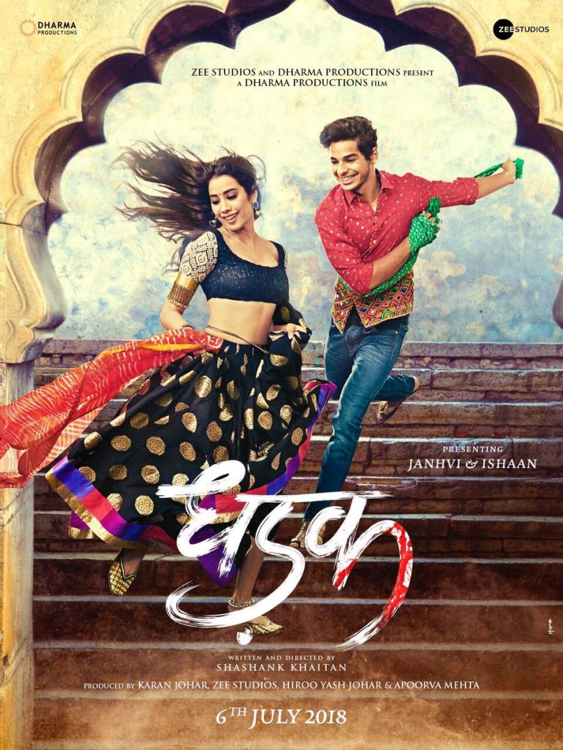 "Karan Johar reveals new poster of Janhvi and Ishaan starrer ""Dhadak"""