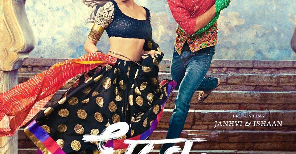 "Karan Johar reveals new poster of Janhvi and Ishaan starrer ""Dhadak"""